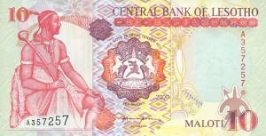 Банкноты Центрального Банка Лесото