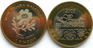 Денежный музей и культурный центр Малазийского Банка Негары. Монеты из фонда музея.