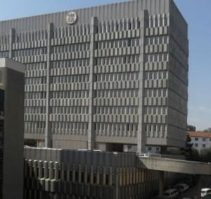 Центральный Банк Уганды