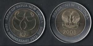 монеты Банка Папуа Новая Гвинея