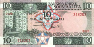 Банкнота ЦБ Сомали