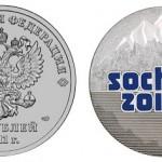 Новые олимпийские монеты России
