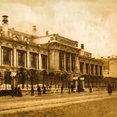 Государственный банк и биржевые синдикаты в России, 1899—1917 гг.