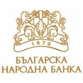 Болгарский Народный банк