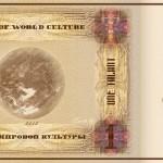Арт Проект  «БАНК МИРОВОЙ КУЛЬТУРЫ» или «ТАЛАНТ- ДЕНЬГИ ИСКУССТВА»