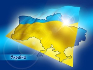 flag-ukrainy