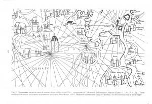 Рис.52. Прорисовка карты в Атласе 1556 г.