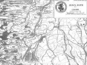Рис.56. Карта участка дельты Волги с Самосдельским городищем.
