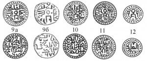 Рис.62. Реконструкции дирхемов и фракции чекана Сарая 677 г.х.