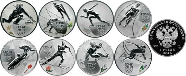 Памятные монеты России 2013 года | Музей денег
