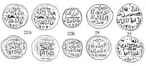 Рис.65. Сарайские дирхемы Токты 690-692 гг.х
