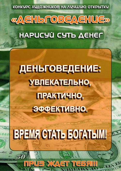 Афиша-web(1)