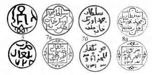 Рис.72. Булгарские данги времени Узбека 728,731-732 гг.х.