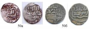 Снимки дангов Сарая 721 г.х.