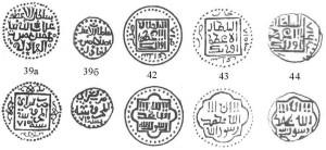 Реконструкции сарайских дангов Узбека  710 – 716 г.х.