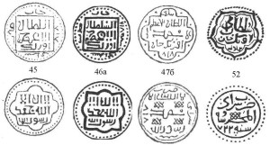 Реконструкции сарайских дангов Узбека  717 – 722 г.х.