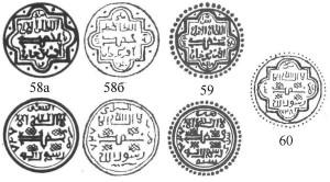Реконструкции сарайских дангов Узбека  727 – 728 гг.х.
