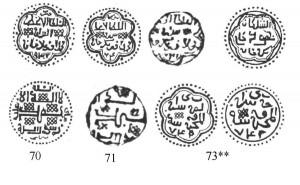Реконструкции сарайских дангов Узбека  739 – 742 гг.х.