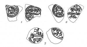 Рис.2 Медные посеребреные монеты ширваншаха II б.Фарибурза III.