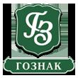 ФГУП «Гознак» работает над одним из самых крупных экспортных заказов в современной истории компании