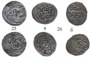 Фото 3. Сканированные изображения дирхемов Токты 702 и 70 гг.х., Крым.