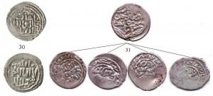 Фото 5. Сканированные изображения дирхемов Узбека 713 и 720 гг.х.