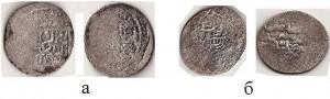 Рис.12а,б. Серебряные монеты тимурида Шахруха из Казахстана.