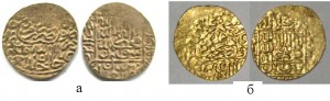 Рис.18а,б.  Золотые монеты Кучкунчи-хана династии Шейбанидов