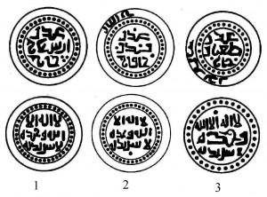 Рис.5.  Три анонимных типа караханидских медных монет из Ферганской долины.
