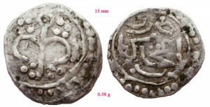 Рис.7. Анонимная монета города Акча-Керман конца XIII в