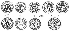 Рис.3. Реконструкции анонимных крымских пулов времени Токты 690 и 692 гг.х.