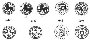 Рис.9. Реконструкции анонимных недатированных пулов Крыма, типы 46-49.