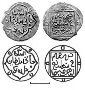 Рис.1 Именной пул хана Джанибека, чекан Крыма 744 г.х.