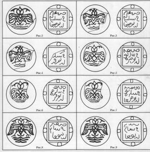 Рис.2. Реконструкции анонимных пулов Крыма 744 г.х. (варианты 58А/1-8).