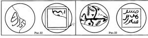 Рис.5б. Реконструкции подражаний анонимным пулам Крыма 744 г.х. (окончание).