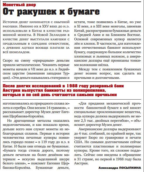 gudok_stat