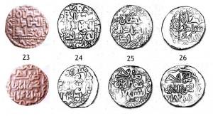 Фото 2. Фотографии дирхемов хана Узбека чекана Хорезма 714, 716-718 гг.х.