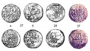 Фото 3. Фотографии дирхемов хана Узбека чекана Хорезма 719а.б, 720,731гг.х.