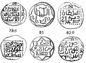 Рис.10.  Реконструкции серебряных монет Бирдибека чекана Хорезма 758-760 гг.х.