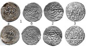 Фото 1. Фотографии серебряных монет Токта хана чекана Маджара.