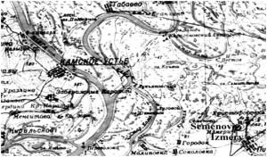 Илл.10. Карта Камского Устья до его затопления Куйбышевским водохранилищем.
