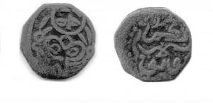 Илл.4. Анонимный пул Хорезма 1337 г. с Зодиакальным сюжетом «Солнце в клешнях Рака».