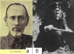 Илл.1. а –портрет, б – А.А. Кротков на раскопках в Наровчате.