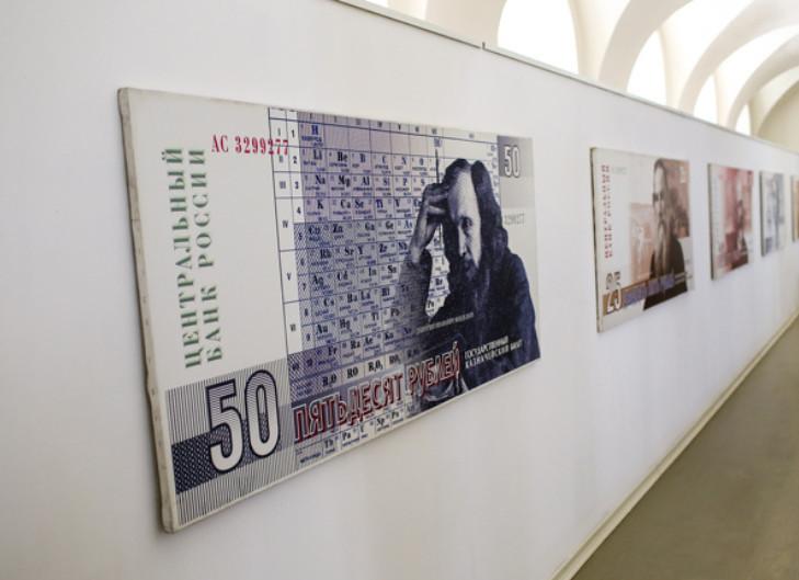 купюры-выставка-Пермь