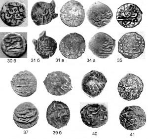 Илл.18. Изображения пулов Мохши, типы 30-41.