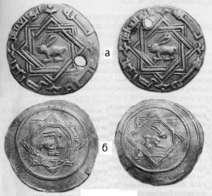 Рис.2 Аббасидские дирхемы с изображением зайца.