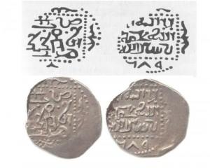 Рис.7. реконструкция и снимок дирхема Укека 689 г.х.