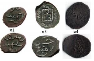 Фото 1. Изображения конкретных пулов типов м1, м3, м4.