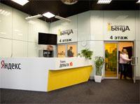 Yandex-Benua