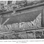 Монетный чекан Крыма во 2-й половине XIV в.